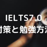 IELTS 7.0