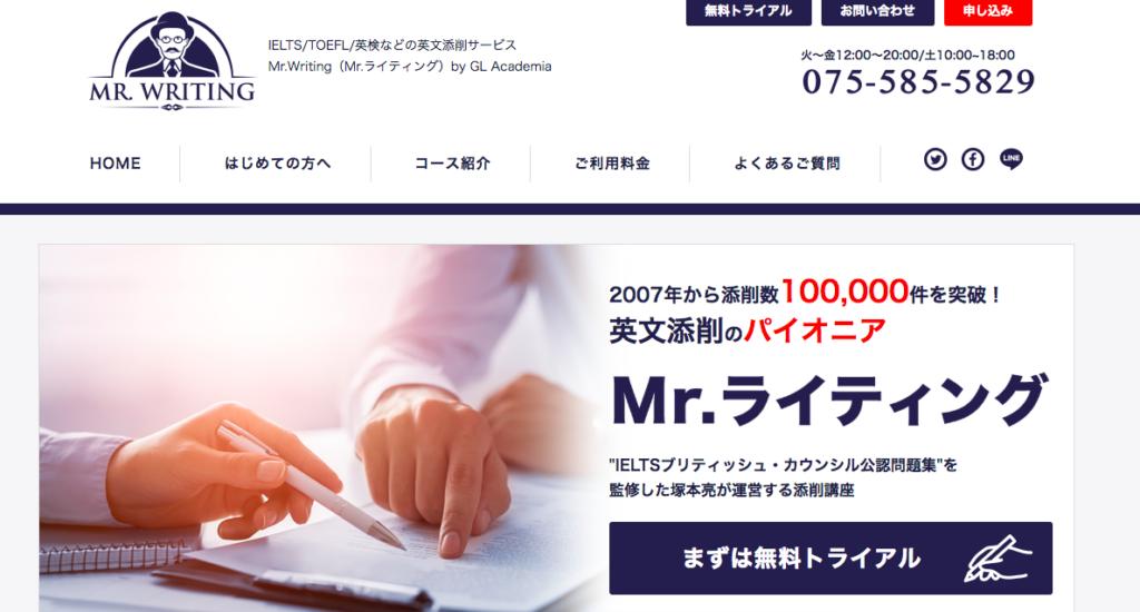 Mr. Writing
