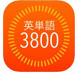 TOEFL®テスト英単語3800
