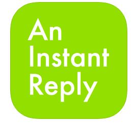 瞬間英作文/英会話アプリ An Instant Reply